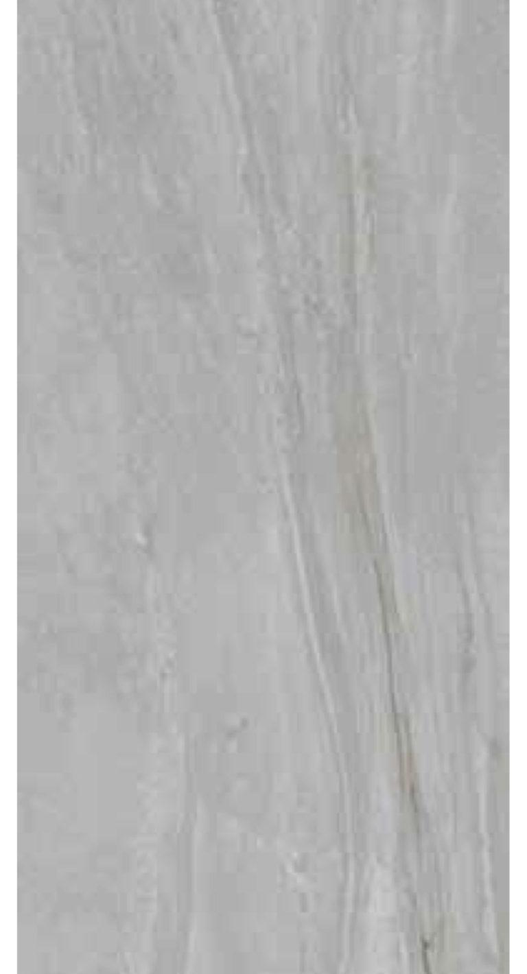 600x300 Quarz Gris Branded Tiles
